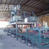 th001厂家直销免拆外模板设备生产线