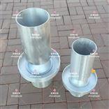 铝制灌砂筒φ150