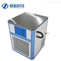 DLSB-30/10上海助蓝DLSB-30/10低温冷却循环泵