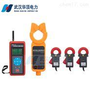 电力工程用三相无线高压互感器变比测试仪