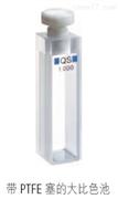 UV-Vis 分光光度计附件(货号:5062-2477)