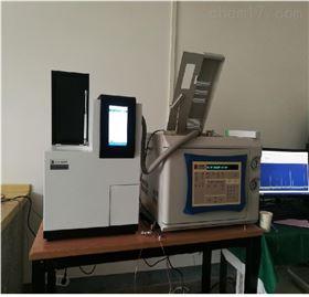 ATDS-20A环境空气中TVOC(总挥发有机物)测定