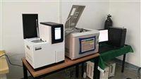 ATDS-20A汇谱分析仪器关于挥发性有机物测定分析报告