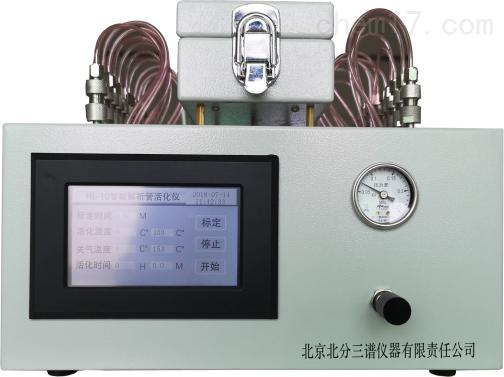英制解析管老化仪