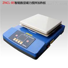 溫度轉速雙數顯磁力攪拌加熱板攪拌器