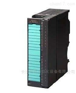 西门子PLC模块6ES79023AB000AA0
