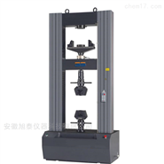 CMT5305微機控制電液伺服萬能試驗機