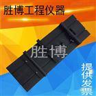 路缘石抗折夹具LYS-1型