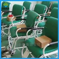 西安透析秤报价,坐着称体重的轮椅秤