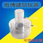CJJT135-A1混凝土路面透水系数试验装置