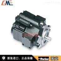 现货PV292R5DC00Parker派克PV292R5DC00柱塞泵-电厂用