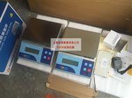 EX危险性场所使用防爆型电子天平量程1000G