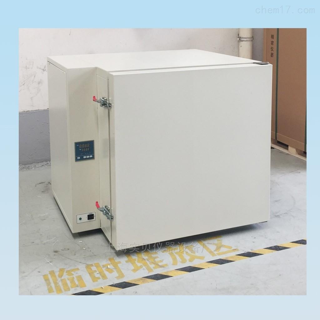 400度500度高温烘箱电热鼓风干燥箱烤箱