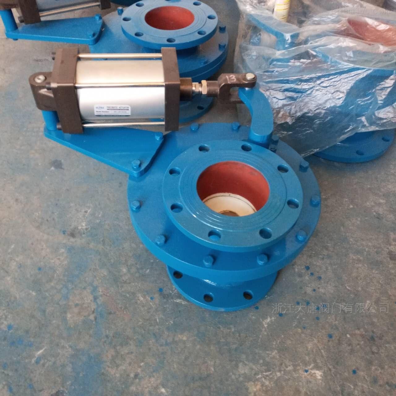 气动陶瓷摆动式旋转阀