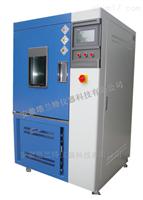 QL—010塔蘭特臭氧老化試驗箱
