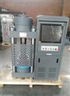 DYE-2000A-微机电液伺服压力试验机