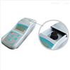 ZD-401便攜式智能濁度計
