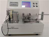 ZZ1962-F输液器鲁尔圆锥接头多功能测量仪