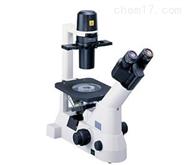 高質量分析徠卡金相顯微鏡