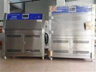 KZ-UVA-340箱式紫外线老化试验箱