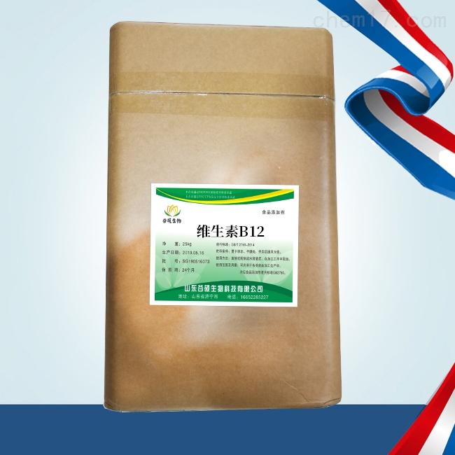 营养补充剂维生素B12厂家报价