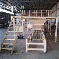 th001免拆模板生产设备性能可靠厂家直销