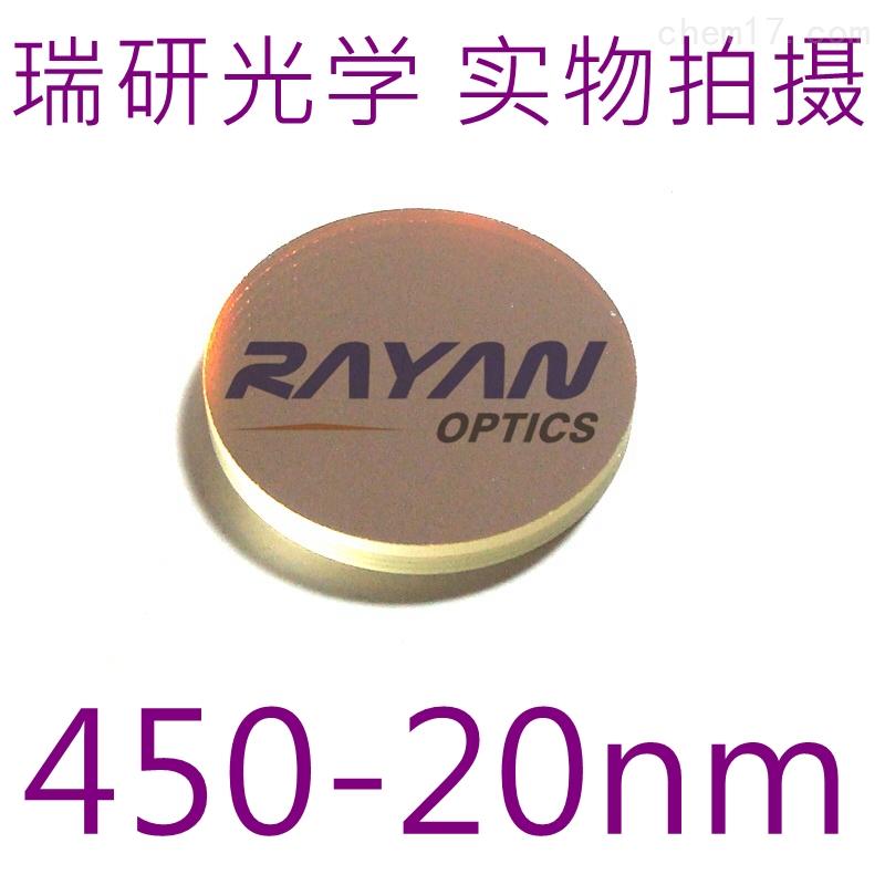 荧光检测滤光片