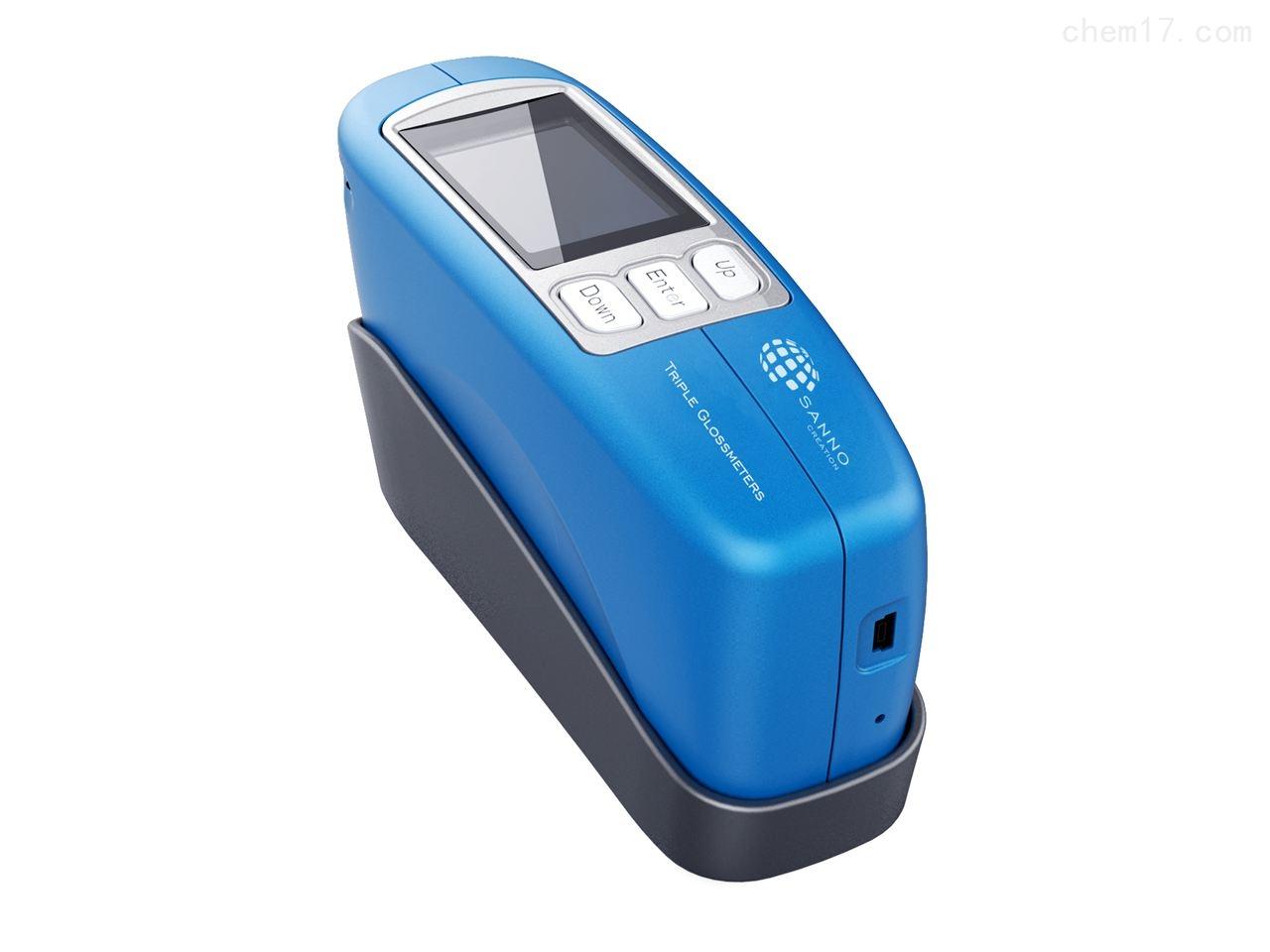 S7000-268多角度光澤度計