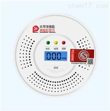 YCC700-610610一氧化碳报警器