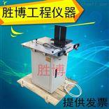 BGJ-30塑料管材锯料机