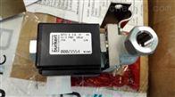 0255系列德国宝德BURKERT电磁阀