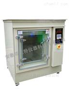LSO2-600塔蘭特二氧化硫試驗箱