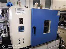 DHG-9200A旋转反应烘箱