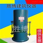 砂浆分层度试验装置