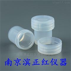 ZH-Beaker同位素分析beaker配防腐電熱板帶孔加熱支架