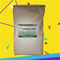 食品级乳化剂单硬脂酸甘油酯