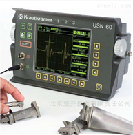 KK-USN60德国便携式超声波探伤仪