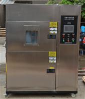 广东科迪冷热冲击试验箱技术参数、产品特点