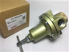 日本原装NRV型TACO空气减压阀