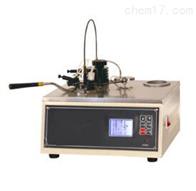 HSY-261-I马丁闭口闪点试验器(数显)