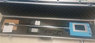 三合一手持式油烟快速检测仪