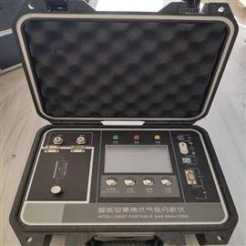 ZRX-29843笑气检测仪
