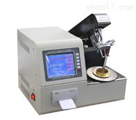 HSY-261A自动闭口闪点试验器(触摸屏)