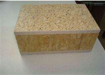 50mm厚钢构专用岩棉保温装饰一体板