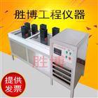 水泥水/低温恒温养护箱