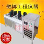 SBY—40水泥水/低温恒温养护箱