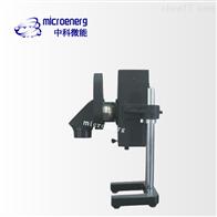 CME-MX系列汞氙灯光源