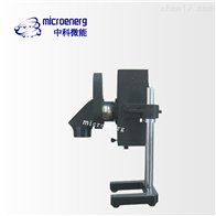 CME-MX系列汞氙燈光源