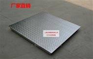 4-20mA模拟开关量输出电子地磅电子称厂家