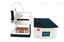 纳米粒径及Zeta电位分析仪Nicomp  Z3000